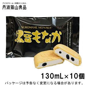 丹波篠山食品 黒豆もなか 10個セット