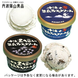 丹波篠山食品 丹波の牛乳アイスクリーム6個+黒豆アイスクリーム6個 (計12個入)
