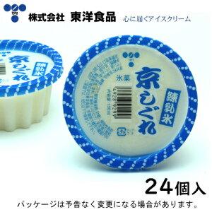 東洋食品 かき氷 京しぐれ 練乳氷 24個入り 京都産
