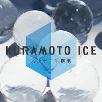丸氷Sロゴ