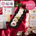 MOCHI MOREプチギフト(クリスマスラッピング付き)6種類入り【送料込】【和と洋の素材をミックスした創作もちアイス】