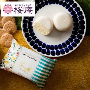 MOCHI MORE ベイクドチーズケーキ【和と洋の素材をミックスした創作もちアイス】
