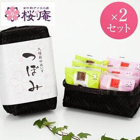 つぼみ【モナカアイスクリーム6個・竹かご入り】2セット