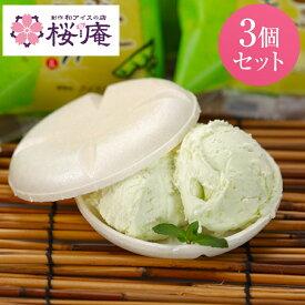 新潟茶豆アイスモナカ【3個セット】