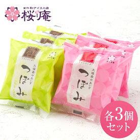 つぼみ【モナカアイスクリーム6個セット】
