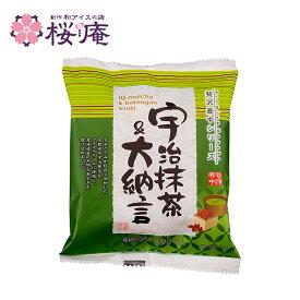 贅沢最中 宇治抹茶&大納言