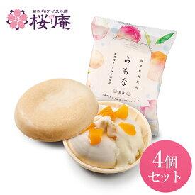 みもな 夏味 白桃アイス&黄桃&ホワイトチョコソース【4個セット】