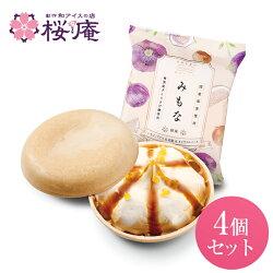 みもな秋味いちじくアイス&和栗&キャラメルソース【4個セット】