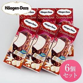 ハーゲンダッツ アイスクリーム クランチーバー バニラチョコマカデミア 6個入