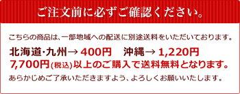 スタッフオススメ!桜庵盛りだくさんセット【10種・14個入り】【送料込】
