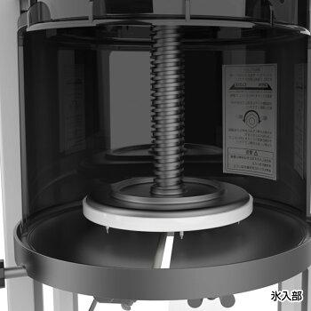 【エントリーでポイント最大10倍】JCMブロックアイススライサー業務用カキ氷機電動JCM-BIS