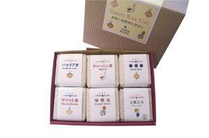 令和2年産 バラエティライスギフト 特別栽培 精米・玄米 K-6BAR