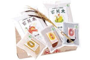令和元年産 有機栽培米セット 精米・発芽玄米・古代米(黒米)・古代米(赤米) K-YUUK