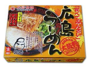 広島生4食 送料無料【クラタ食品】広島ラーメン生4食セット KS-HE4 ゆうパケット
