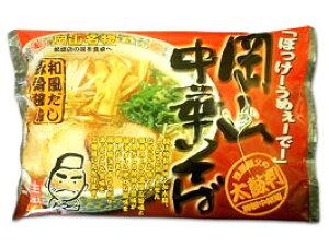 岡山中華生4食 送料無料【クラタ食品】岡山中華そば生4食セット KS-OK4