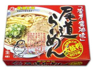 尾道生4食 送料無料【クラタ食品】尾道ラーメン生4食セット KS-ON4