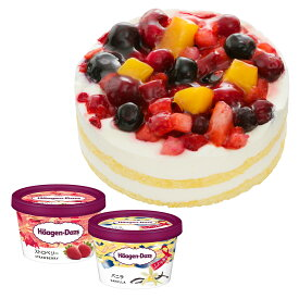 【2〜4名用】 ホールケーキ(冷凍)クワトロベリートルテ 4号 ハーゲンダッツ バニラ・ストロベリーのミニカップ 2個 セット 送料無料 お誕生日 プレゼント ギフト ckq-as