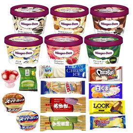 お中元 福袋 ハーゲンダッツ ミニカップ 2個入り アイスクリーム 13個の詰め合わせ セット 送料無料 ギフト fb-13