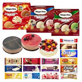 福袋 ハーゲンダッツ マルチパック 4号ホールケーキ(冷凍) アイスクリーム 22個の詰め合わせ セット 送料無料 ギフト fb-22