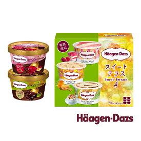 お歳暮におすすめ ハーゲンダッツ ミニカップ 蜜いも・ゴールデンパイン&マスカルポーネ マルチパック デザートテーブルセット ギフト HG-3ASH