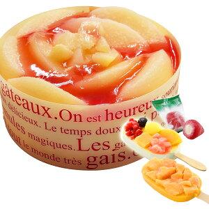 ホールケーキ(冷凍) ホワイトピーチレアチーズケーキ4号 「リッチ果実バー」 2個 「新まるごと苺アイス」5個 セット 送料無料 プレゼント ckp-rc
