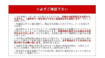 【15%オフクーポン】果実のしずくダブルセット(リッチ果実バー・新まるごと苺アイス)