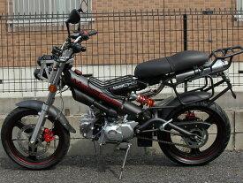 ザックスバイクSACHSマダス125 キット商品 西濃運輸管轄支店止発送 MADASS125 125ccバイク二輪新車SACHS-B 宅配便対応はできません。