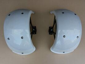 トライク用 リアフェンダーセット 白 取付ステー付 取付ネジ付 フェンダー左右 ホワイト  三輪 汎用品IceBear(アイスベアー)50002