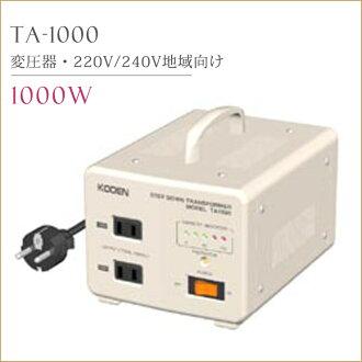 ■ KODEN TA-1000