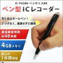 Ic p05bk 14