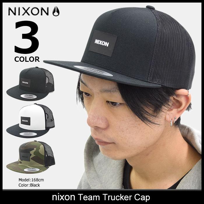ニクソン nixon キャップ メンズ チーム トラッカーキャップ(nixon Team Trucker Cap スナップバック メッシュキャップ 帽子 メンズ 男性用 NC2167) ice filed icefield