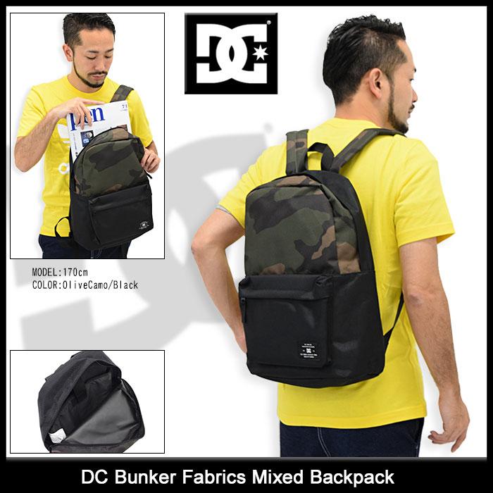 ディーシー DC リュック バンカー ファブリックス ミックスド バックパック(dc Bunker Fabrics Mixed Backpack Bag バッグ バック Daypack デイパック 普段使い 通勤 通学 旅行 メンズ レディース ユニセックス 男女兼用 EDYBP03068) ice filed icefield