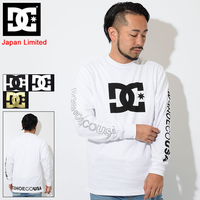 ディーシー DC Tシャツ 長袖 メンズ スター 日本限定(dc Star L/S Tee Japan Limited ティーシャツ T-SHIRTS カットソー トップス ロング ロンティー ロンt メンズ 男性用 5425J839)