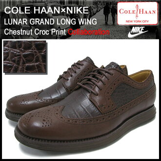 Cole Haan COLE HAAN × 耐克卢娜地面长翼胸部坚果鳄鱼打印协作与男子 (男人为男人) (cole haan × 耐克农历大长翼板栗鳄鱼打印耐克男装鞋男装鞋鞋 Cole Haan 岛-啦-n C12651)
