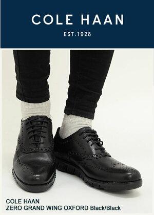 コールハーンCOLEHAANシューズメンズ男性用ゼログランドウィングオックスフォードBlack/Black(colehaanZEROGRANDWINGOXFORDブラック黒MENS・靴シューズSHOESコール・ハーンC20719)icefiledicefield