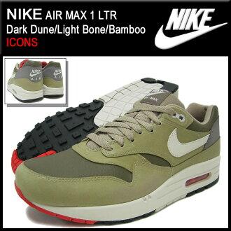 耐克NIKE运动鞋空气最大1 LTR Dark Dune/Light Bone/Bamboo限定人(男性用)(nike AIR MAX 1 LTR ICONS Sneaker sneaker SNEAKER MENS、鞋鞋SHOES运动鞋654466-200)ice filed icefield