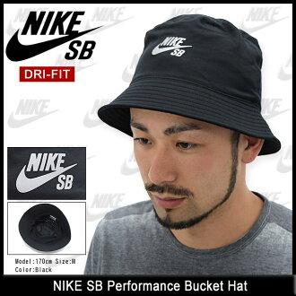 耐克耐克 SB 性能水桶帽 (耐克某人性能桶帽子某人直接还原铁适合帽子帽子 bousi 滑板滑板 sk8 滑板男装男装 659425) 提起冰原的冰