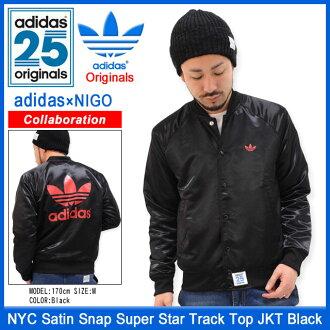 Adidas originals x NIGO adidas Originals by NIGO NYC satin snap Super Star track top jacket black collaboration with originals (NYC Satin Snap Super Star Track Top JKT Black Niger W name men's men's tops JERSEY S23625)