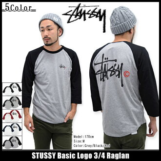 Stussy STUSSY 袖 7 套基本标志 (stussy 袖衬衫 T 恤上衣 / 7 轴套的男人男人基本标志 Stussy 114841 Steacy) 提起冰原的冰