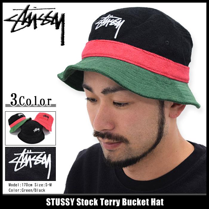 ステューシー STUSSY バケット ハット Stock Terry Bucket Hat 帽子(stussyhat メンズ・男性用 132727 USAモデル 正規 品 ストゥーシー スチューシー) ice filed icefield