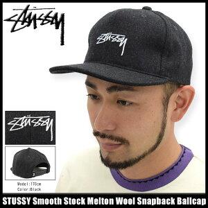 楽天市場 ステューシー STUSSY キャップ 帽子 Smooth Stock Melton Wool ... b5685051ef49