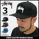 ステューシー STUSSY キャップ 帽子 Stock SU17 Snapback Cap(スナップバック メンズ・男性用 131706 131650 ストゥー…