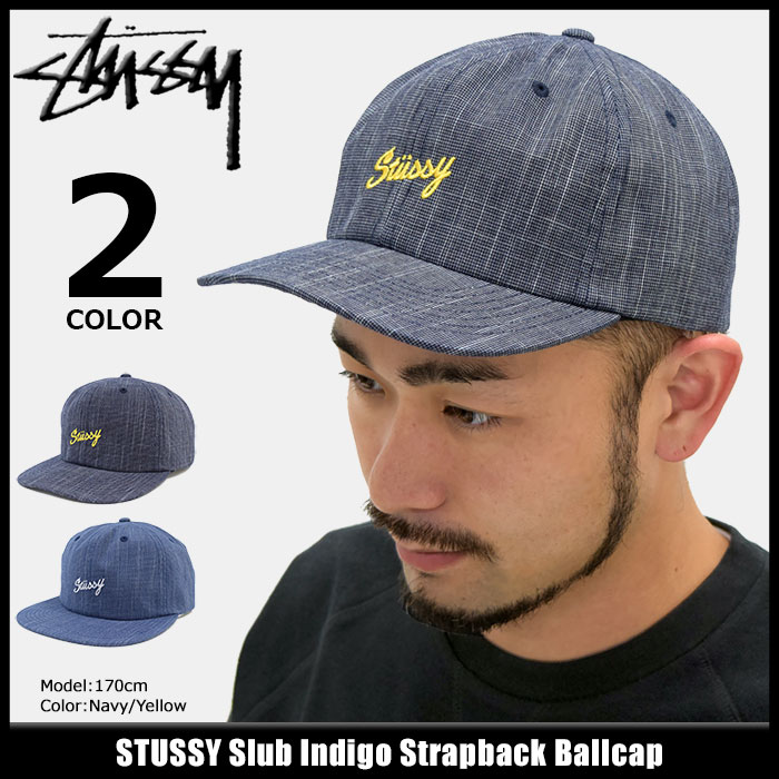 ステューシー STUSSY キャップ 帽子 Slub Indigo Strapback Cap(ストラップバック メンズ・男性用 131709 USAモデル 正規 品 ストゥーシー スチューシー) ice filed icefield