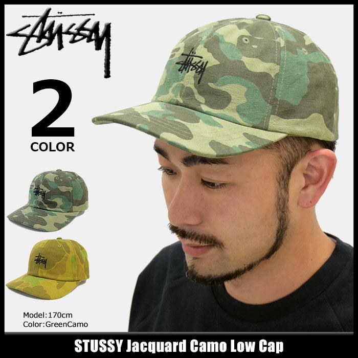 ステューシー STUSSY キャップ 帽子 Jacquard Camo Low Cap(ローキャップ ストラップバック メンズ・男性用 131715 USAモデル 正規 品 ストゥーシー スチューシー) ice filed icefield