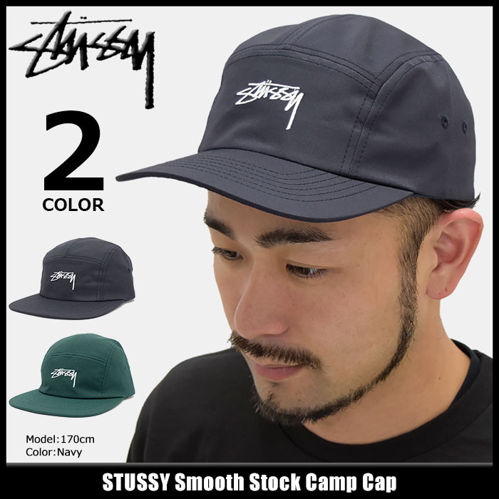 ステューシー STUSSY キャップ 帽子 Smooth Stock Camp Cap(キャンプキャップ メンズ・男性用 132838 USAモデル 正規 品 ストゥーシー スチューシー) ice filed icefield