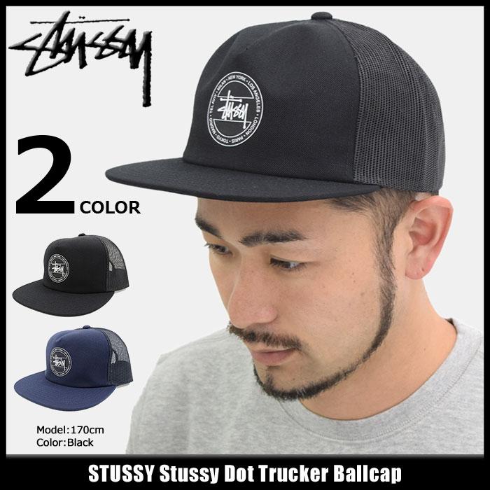 ステューシー STUSSY キャップ 帽子 Stussy Dot Trucker Cap(スナップバック メッシュキャップ メンズ・男性用 131747 ストゥーシー スチューシー) ice filed icefield