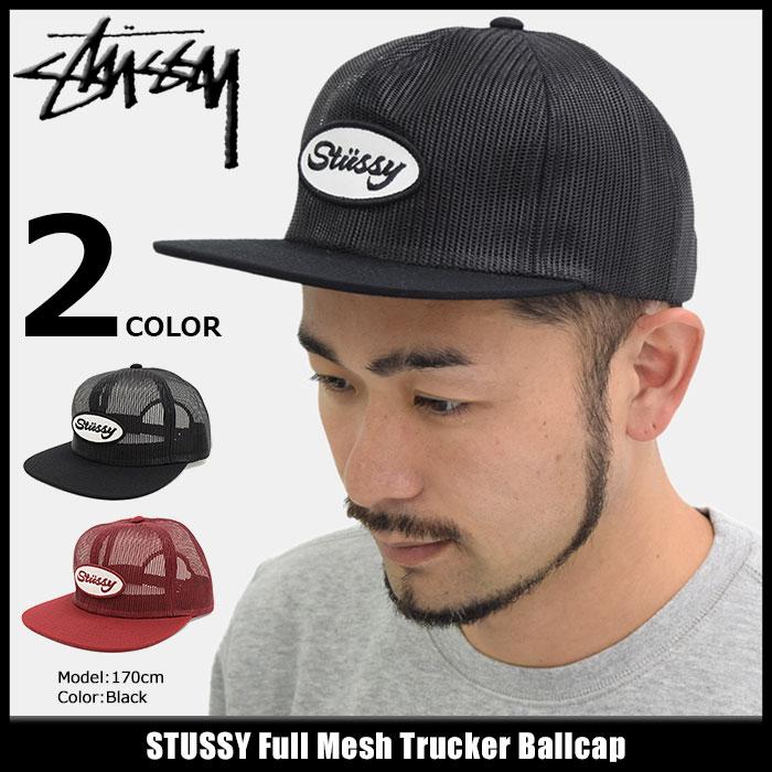 ステューシー STUSSY キャップ 帽子 Full Mesh Trucker Cap(スナップバック メッシュキャップ メンズ・男性用 131738 USAモデル 正規 品 ストゥーシー スチューシー) ice filed icefield