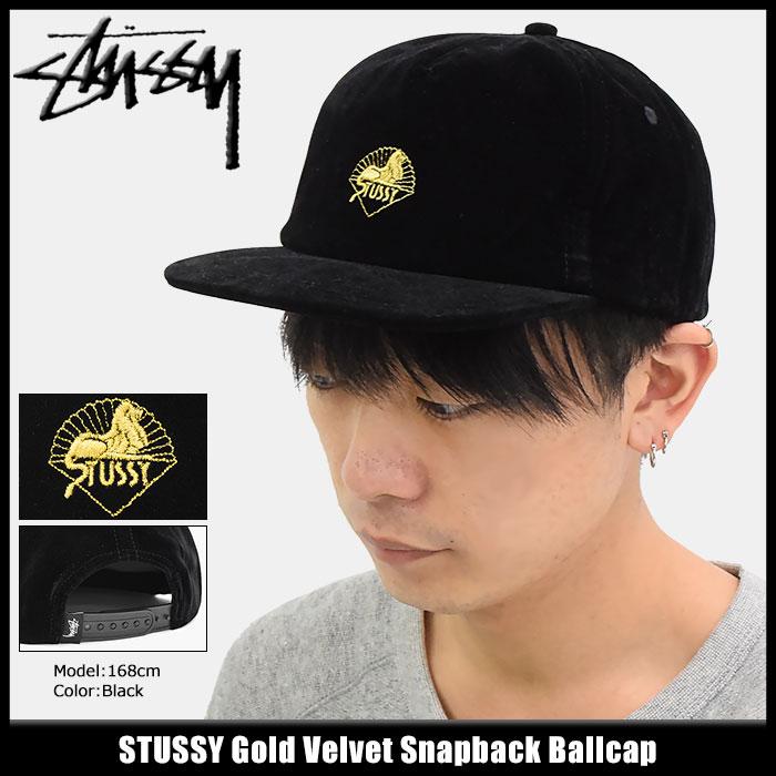 ステューシー STUSSY キャップ 帽子 Gold Velvet Snapback Cap(スナップバック メンズ・男性用 131757 USAモデル 正規 品 ストゥーシー スチューシー) ice filed icefield