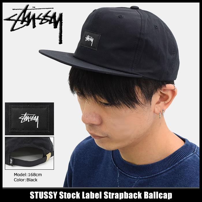 ステューシー STUSSY キャップ 帽子 Stock Label Strapback Cap(ストラップバック メンズ・男性用 131771 USAモデル 正規 品 ストゥーシー スチューシー) ice filed icefield