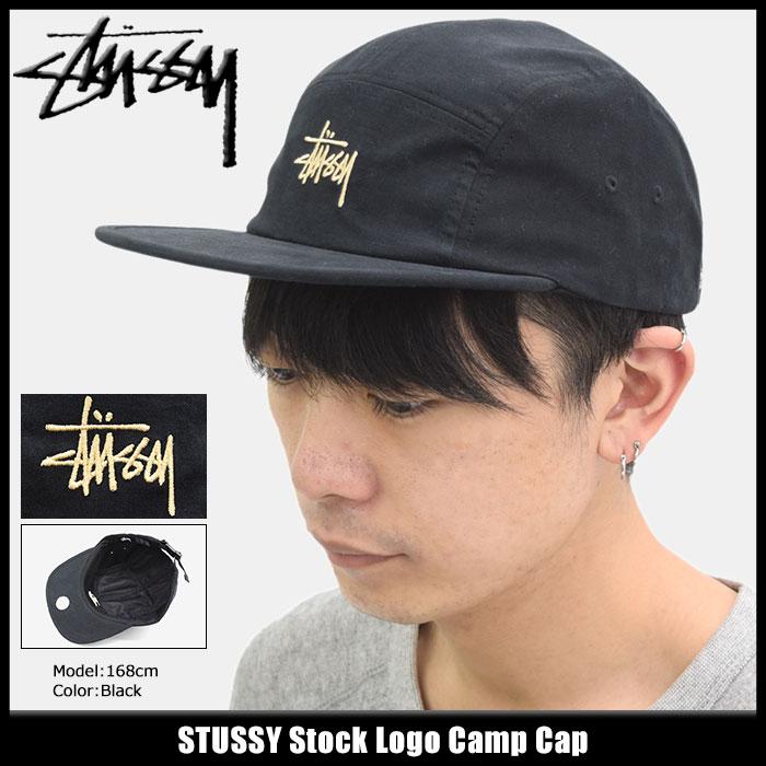 ステューシー STUSSY キャップ 帽子 Stock Logo Camp Cap(キャンプキャップ メンズ・男性用 132869 USAモデル 正規 品 ストゥーシー スチューシー) ice filed icefield